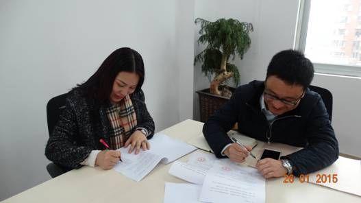 安福管委会与擎天网络公司签署公益培训合作协议