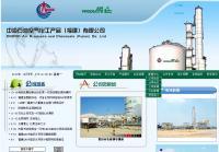 莆田中海石油